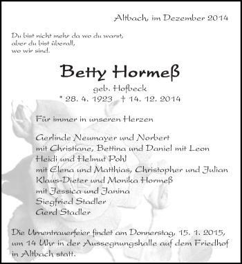 Zur Gedenkseite von Betty